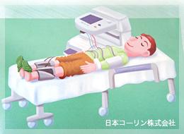 脈波検査装置
